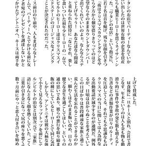 【無料配布】under mistletoe