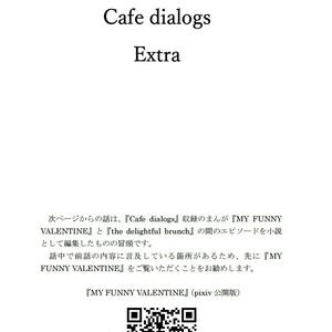 Cafe dialogs extra