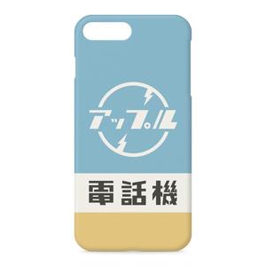 アップル電話機(青)
