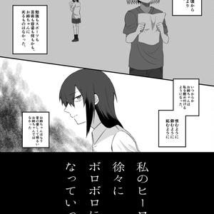 ダメな姉の落とし方!!
