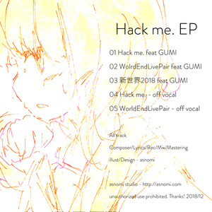 Hack me. EP