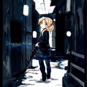 Dropout After(データ版)