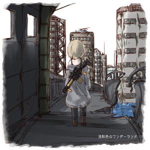 [オリジナルCD]淡彩色のワンダーランド