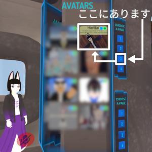 Himiko Quest [VRChat想定アバター/FBX]