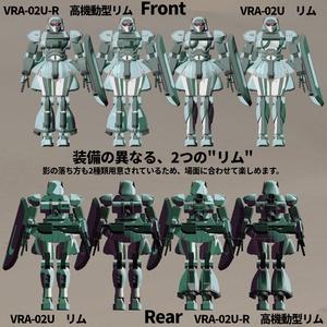 VRA-02U Rim [VRChat想定アバター/FBX]