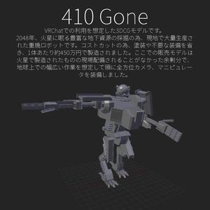 VRChat向けロボットアバター『410 Gone』