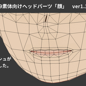BB1-09素体向けヘッドパーツ「顔」