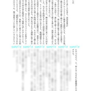 【宍鱗/hrak】ShishiRin Kawaii