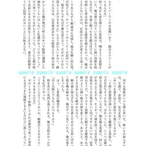 【ホー炎/hrak】ハロー、マイ・サン