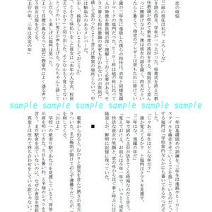 【軌真/hrak】愛の才能