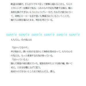 【軌真/hrak】ラフレター【140字SS再録】