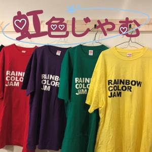 虹色じゃむTシャツ Lサイズ 白 落書き付き