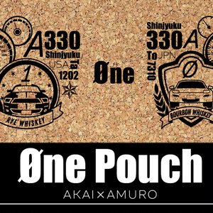 Øne Pouch