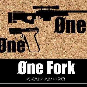 Øne Fork