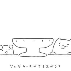 描き込みぬり絵(フリーダウンロード)