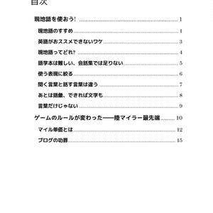 とむ's Tactics 4