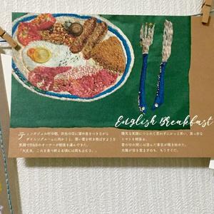 刺繍ポストカード English breakfast