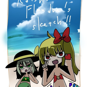 Koishi Flandre's sketch!!