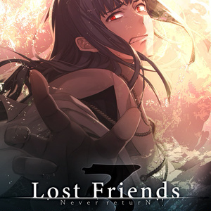 Lost Friends3