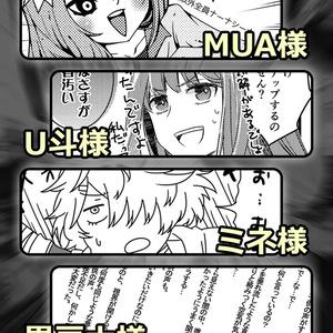 LFの副読本