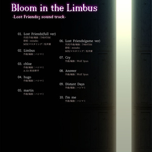 Bloom in the Limbus