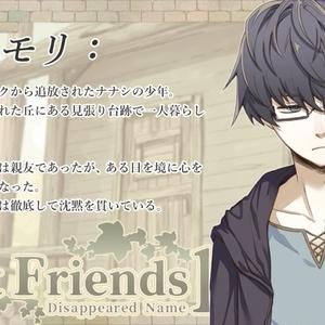 Lost Friends1