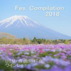 Fes. Compilation 2018