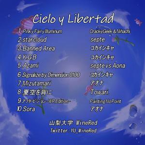 Cielo y Libertad