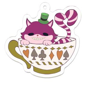 チェシャ猫カップキーホルダー