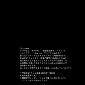 【SPARK新刊】銀景に屠る