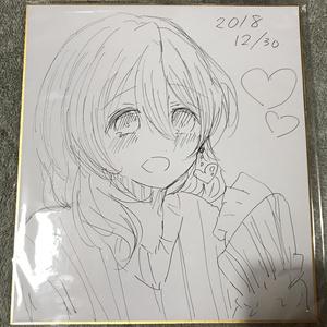 雛菊ちゃん色紙