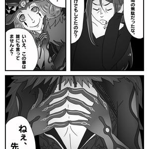 【FGO】夢