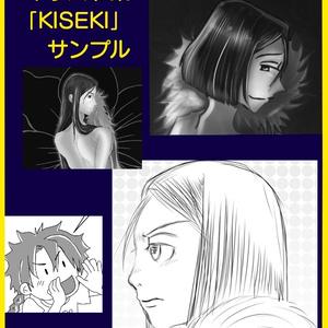 【ウェイバー/二世メイン】KISEKI【イラスト集】