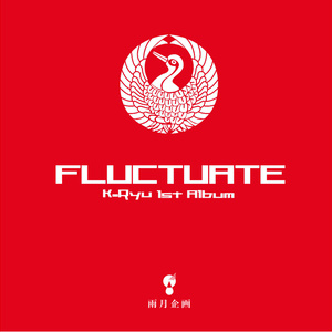 FLUCTUATE
