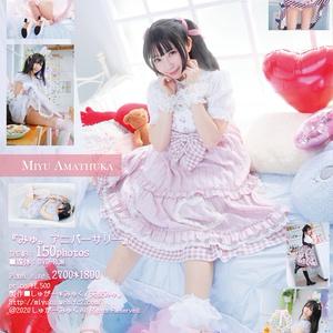 Miyu Anniversary