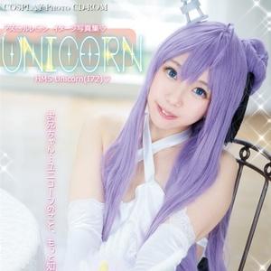 【アズレン】UNICORN