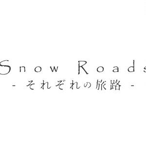【歌素材】Snow Roads - それぞれの旅路 -