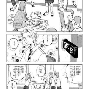 ほんじつのファンタジスタ!!