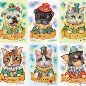 ペット画ミニサイズ【犬、猫、その他動物】