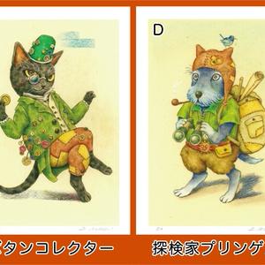 裏地球キャラクター版画【ミクストメディア】