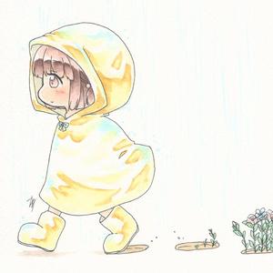 メグミの雨