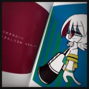 Etobunto!(Vol.01)