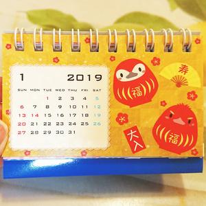 2019年ペンギンリング綴じミニカレンダー