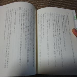A6(文庫)用テンプレWord2013