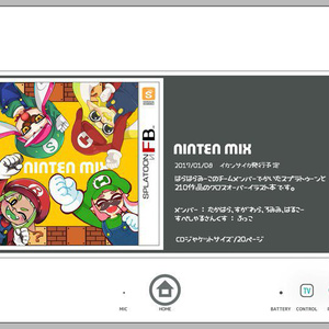 NINTEN MIX