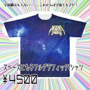 スペースとも子フルグラフィックTシャツ