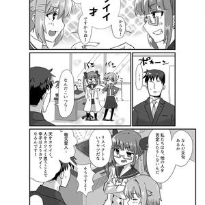 【自家通販】ハンバーザム総集編1 HAPPY SET