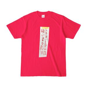 Tシャツー注意書き