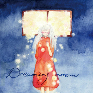 Dreaming room