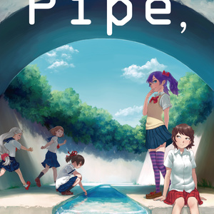 "Official Artworks Vol.1 ""Pipe,"" 電子版"
